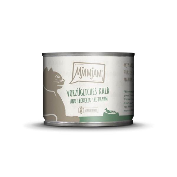 MjAMjAM - vorzügliches Kalb & Truthahn an leckeren Möhrchen 200 g